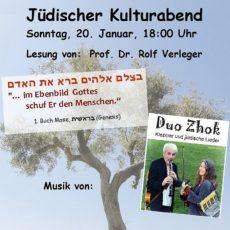 Jüdischer Kulturabend